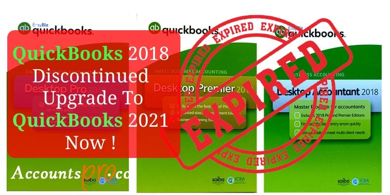 QuickBooks 2018 Discontinued